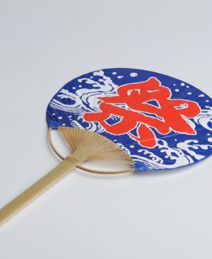 "Japanese fan with stalk ""Blue Japan"""